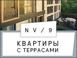 ЖК NV/9 — клубный дом в 1,5 км от Кремля Лучший дом премиум-класса 2018 — Urban